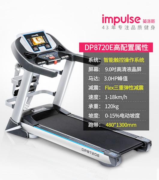 九州-好用的家用跑步机推荐_健身器材
